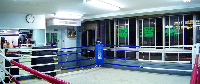 大阪のキックボクシングの誠至会の館内紹介2