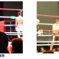 20081223NAGOYA KICK