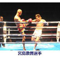 20100711MuayThai Open12