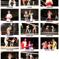 20120624KICK TO THE FUTUREⅣ』