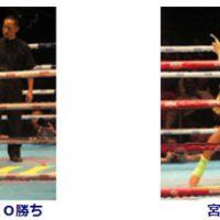 20081005Muay Thai Open5 ディファ有明