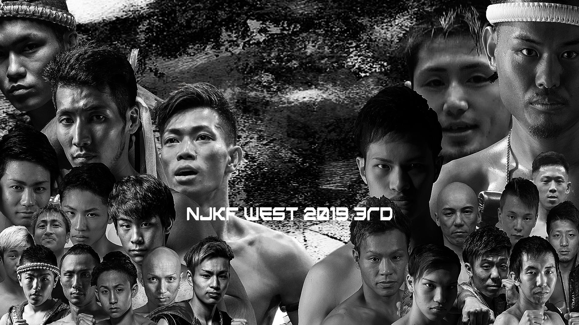 NJKF 2019 west 3rd